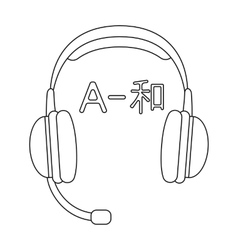 Headphones with translator icon in outline style vector image
