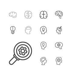 13 brain icons vector