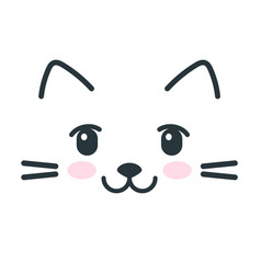 cute cat face icon isolated on white vector image