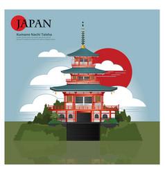 Kumano nachi taisha japan landmark vector
