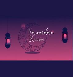 ramadan kareem and mubarak greeting background vector image