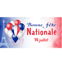 bonne fete nationale fireworks vector image