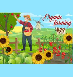 Farmer at farm farmer agriculture garden field vector