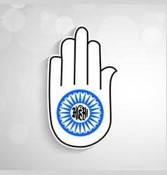 jain festival mahavir jayanti vector image