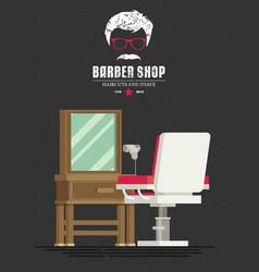 flat barbershop interior vector image
