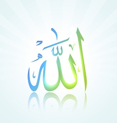 Islam allah design vector
