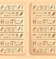 Seamless pattern egyptian hieroglyphics on vector
