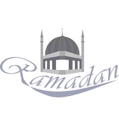 design element on the ramadan holiday vector image