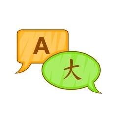 Bubble speech translation icon cartoon style vector image