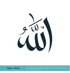 Allah arabic letter icon logo template design eps vector