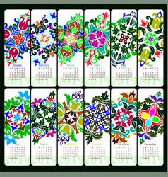 Calendar for 2019 year decorative mandala element vector