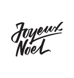 joyeux noel calligraphic text on white vector image