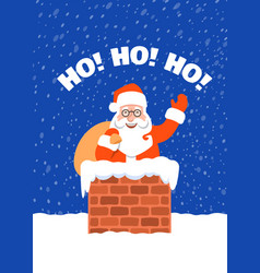 santa claus with bag presents stuck in chimney vector image