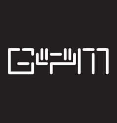 gym logo vector image vector image
