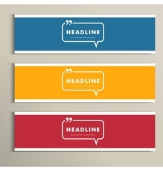 Set banners with speech bubbles on a simple banner vector image