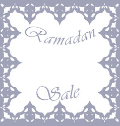 design element for sale in ramadan vector image