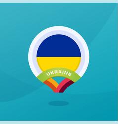 ukraine flag map location pin european football vector image