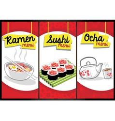 japanese food menu vector image