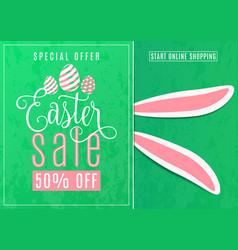 Cute fun easter sale banner vector