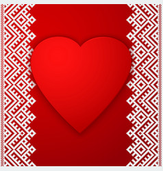 happy valentines day card with ethnic border vector image