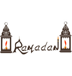 design element with a festive lantern on ramadan vector image