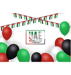 United arab emirates national day background vector