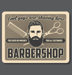 Barbershop mustache and beard shaving salon vector