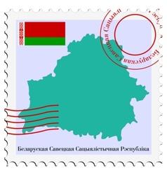 Belarusian Soviet Republic vector