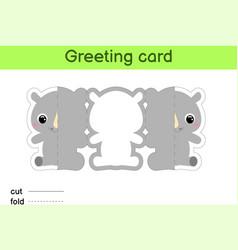cute rhino fold-a-long greeting card template vector image