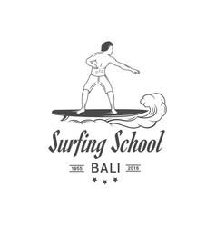 surfing school logotype vector image