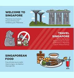 singapore travel tourist landmark symbols and vector image vector image