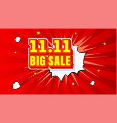 shopping day 1111 global big sale year vector image