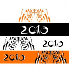 tiger banners vector image