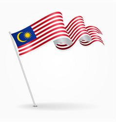 Malaysian pin wavy flag vector