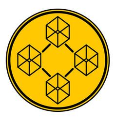 blockchain technology icon vector image