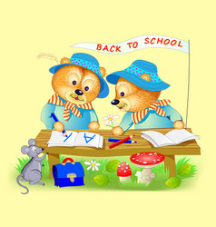 Cover for children school textbook two cute vector