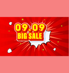shopping day 0909 global big sale year vector image
