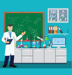 medical laboratory equipment vector image