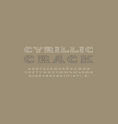 cyrillic serif font vector image
