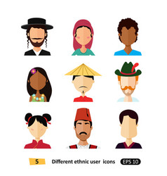 International man and woman people avatar icon vector