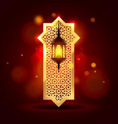 Ramadan kareem cover mubarak background vector
