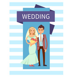 wedding bride and groom banner vector image