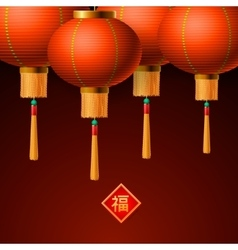 Chinese paper lantern background vector image