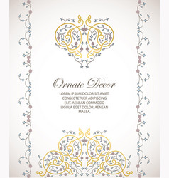 Ornamental decorative elemen vector