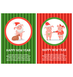 postcard happy new year with pink pigs vector image