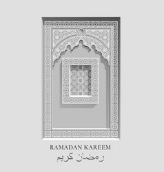 Ramadan kareem mosque window beautiful greeting vector