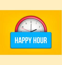 Creative happy hour alarm vector