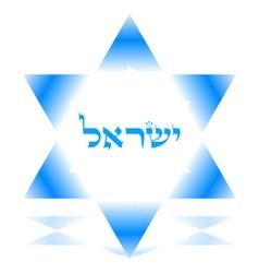 star of david icon vector image vector image