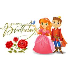 happy birthday princess and prince greeting card vector image vector image