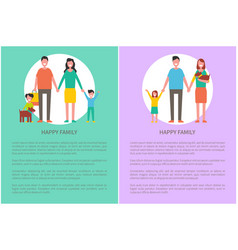 happy family members mother father son daughter vector image